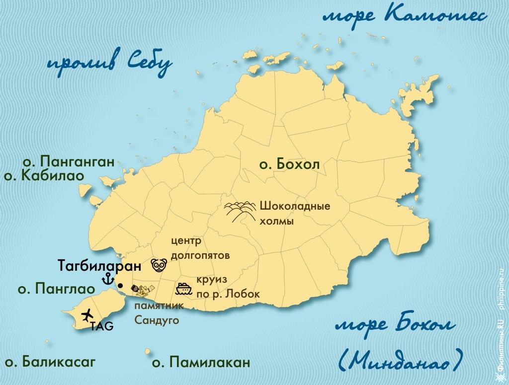 Карта острова Бохол