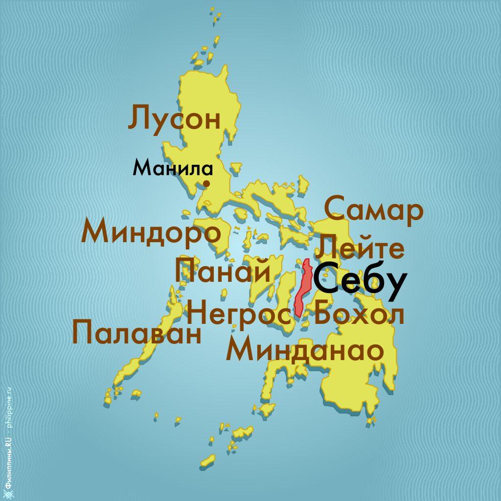 Расположение острова Себу на карте Филиппин